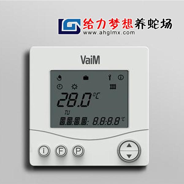 养蛇升温控温设备